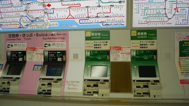 japan-ticket-machine-1024x576