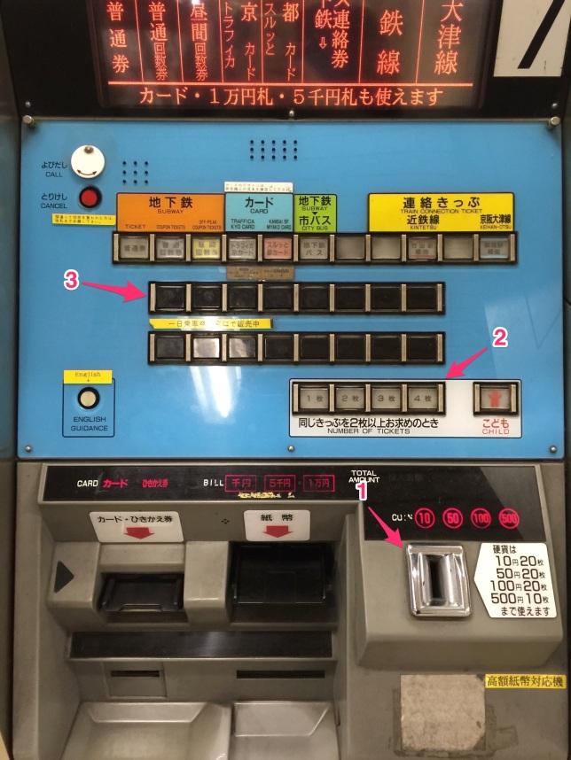 subway IMG_7048 (1)
